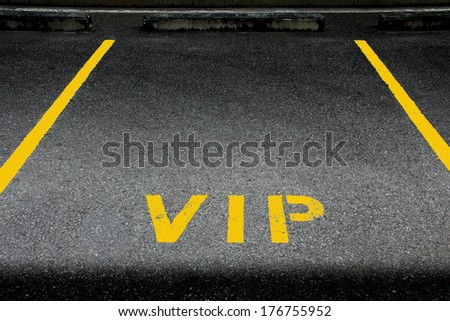 VIP service symbol with a first class reserved parking  with a blank area for text. - stock photo