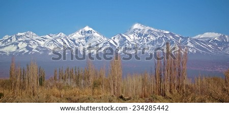 Visit Beautiful Patagonia: High mountainscape in the Andes  - stock photo