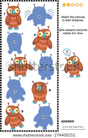 Visual puzzle or picture riddle: Match the pictures of cute brown owls to their shadows. Answer included.  - stock photo
