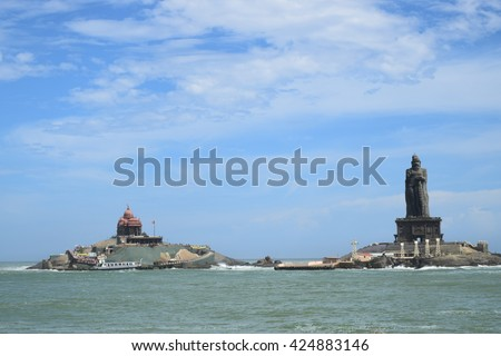 vivekananda rock at kanyakumari,india - stock photo