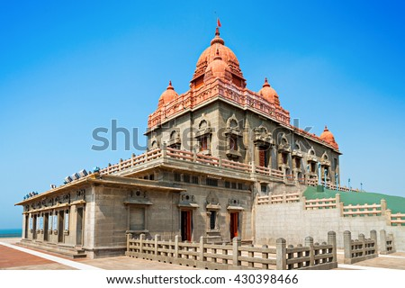 Vivekananda Rock Memorial in Kanyakumari, India - stock photo