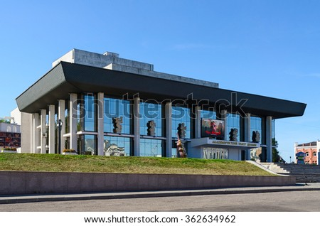 VLADIMIR, RUSSIA - AUGUST 21, 2015: The building of the Vladimir Regional Academic Drama Theatre, Russia