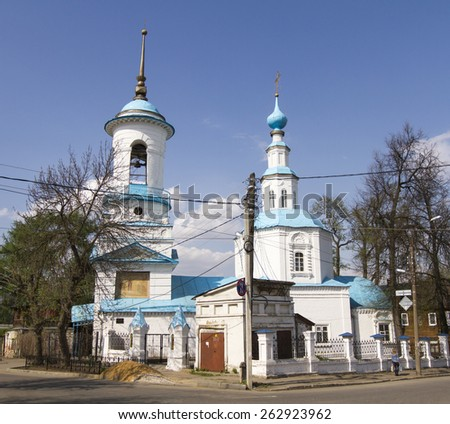 VLADIMIR, RUSSIA - MAY 02: Orthodox church with blue domes on May 2, 2014 in Vladimir. - stock photo