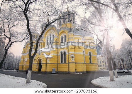 Vladimirskiy temple monument neo-Byzantine architecture in Kiev Shevchenko Boulevard, on the decoration of which the artist works of the Russian Empire. Now the main temple of the Ukrainian Orthodox  - stock photo