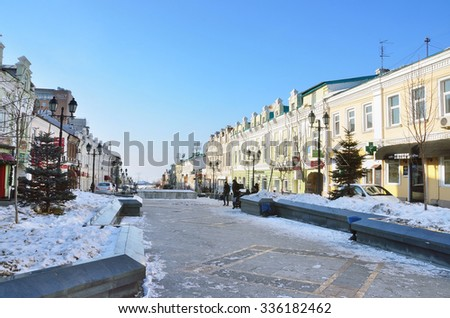 Vladivostok, Russia, January, 09, 2015. Russian scene:  People walking in Fokina street