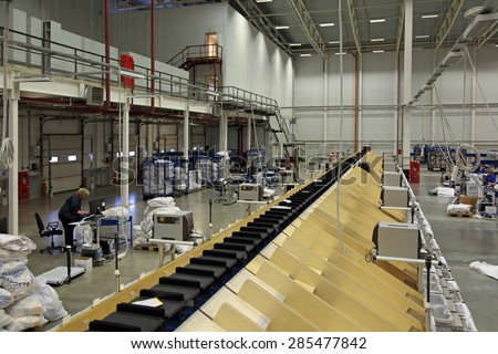 VNUKOVO, MOSCOW REGION, RUSSIA - APR 7, 2015: Russian Post. Logistics center in Vnukovo. Screening plant