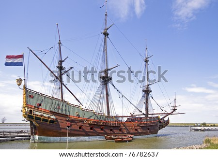 VOC ship in Amsterdam harbor Netherlands