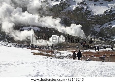 Volcanic activity (Mt Io) in Hokkaido, Japan - stock photo