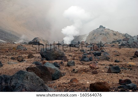 Volcanic vents with smoke, sulfur and ash. Located on Kamchatka - stock photo