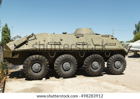 VOLGOGRAD, RUSSIA - July 06, 2016: Armored personnel carrier. Constant exhibition of military equipment. Mamayev Kurgan, Volgograd, Russia