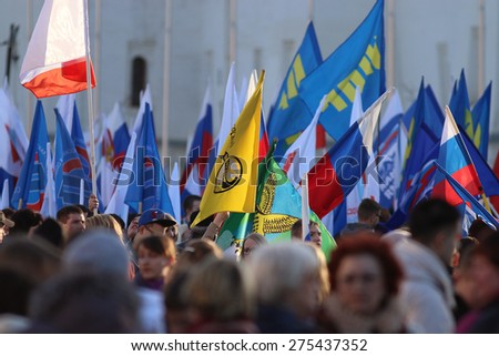 Vologda, RUSSIA -?? MARCH 10: demonstration of the Crimea to Russia reunion on March 10, 2014, in Vologda, Russia - stock photo