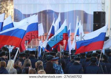Vologda, RUSSIA - MARCH 10: demonstration of the Crimea to Russia reunion on March 10, 2014, in Vologda, Russia - stock photo