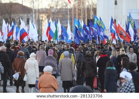 Vologda, RUSSIA  MARCH 10: demonstration of the Crimea to Russia reunion on March 10, 2014, in Vologda, Russia - stock photo