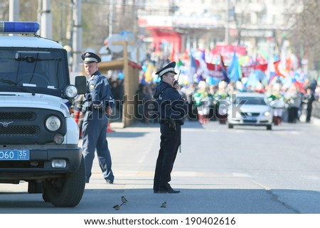 Vologda, RUSSIA -?? MAY 1: May Day demonstration and people on the street in Vologda on May 1, 2014, in Vologda, Russia - stock photo