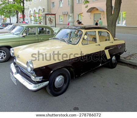 Voronezh, Russia - May 9, 2015: Retro car of USSR of 1960s sedan GAZ M21 Volga on the street on the city central square during the celebration of Victory Day - stock photo