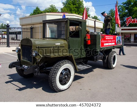 Voronezh, Russia - May 08, 2016, Soviet army truck GAZ AA on Victory Day