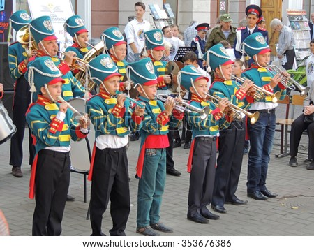 VORONEZH, RUSSIA - September 19, 2015: Brass band of pre-adolescent and elementary age boys execute on the regional competition of children's brass bands in the city core