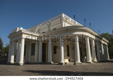 Vorontsov Palace in Odessa, Ukraine - stock photo