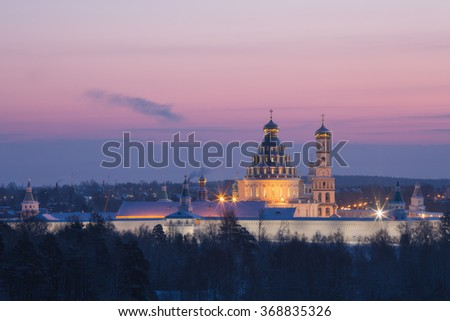 Voskresenskiy New Jerusalem monastery in city the Istra in the early morning. Moscow region - stock photo
