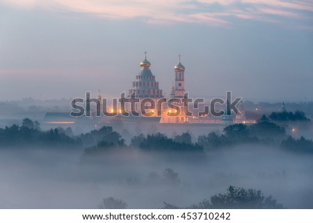 Voskresenskiy New Jerusalem monastery in city the Istra in the early morning. Moscow region. Russia. - stock photo