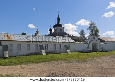 Voskresensky Goritsky female monastery in the Vologda region, Russia