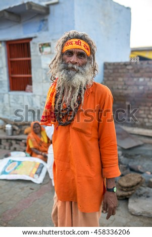 Vrindavan, India - March 16, 2016: An unidentified sadhu - Hindu holy man, portrait in Vrindavan, India.