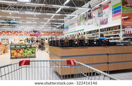 VYBORG, RUSSIA - AUGUST 6, 2015: Interior of the hypermarket Karusel. One of largest retailer in Russia - stock photo