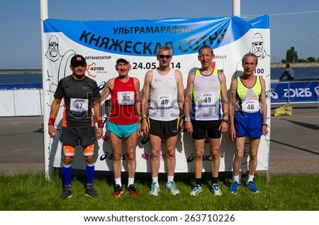 VYSHGOROD, UKRAINE May 24, 2014: Awarding of winners the ultra marathon running 100km  Knyazheskaya sotnya in Vyshegorod . - stock photo