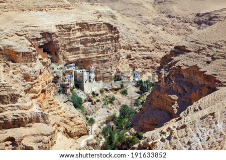 Wadi Kelt near Jerusalem. On the steep wall of the gorge - Monastery of St. George the Victorious.