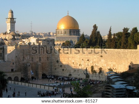 wailing wall and temple mount