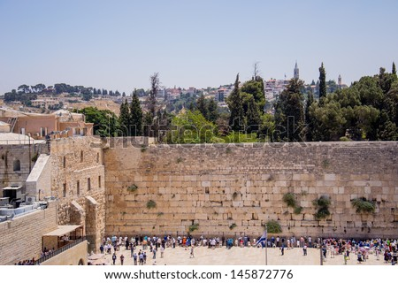 Wailing Wall in Jerusalem,old city - stock photo