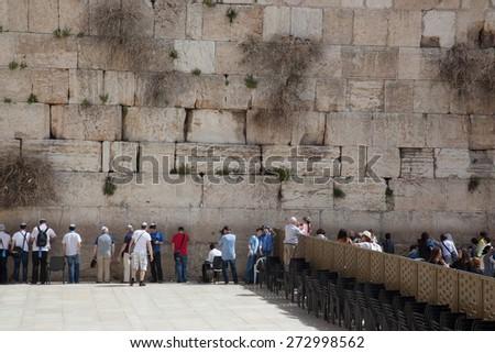 Wailing Wall, Jerusalem, Israel CIRCA Feb. 2015 - stock photo