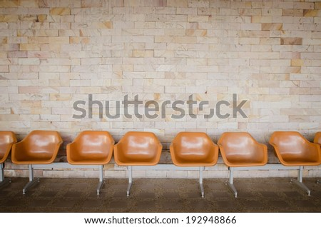 Waiting area in the airport - stock photo
