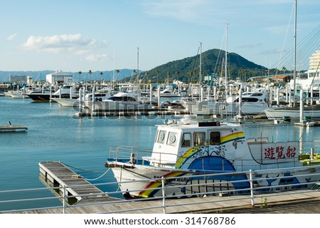 WAKAYAMA, JAPAN - JULY 18, 2015: Harbour with yachts and boats in Wakayama.