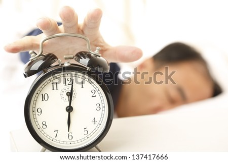 Wake up time! - stock photo
