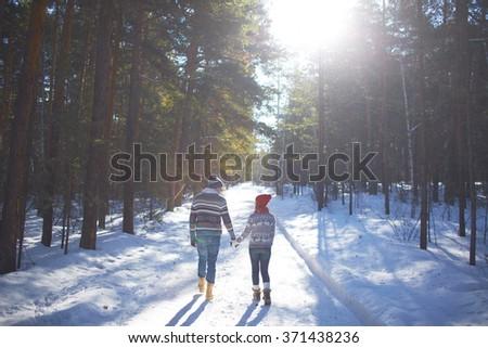 Walk on weekend - stock photo