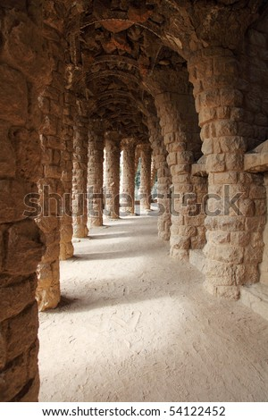 walk through the park of Guell at Barcelona
