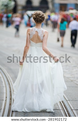 Walking bride - stock photo