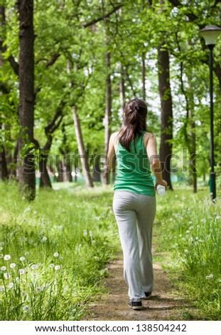 Walking in the park - stock photo