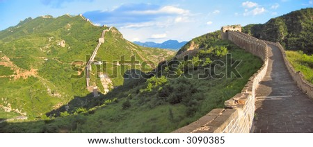 Walking on the Great Wall of China - China - Panorama. - stock photo