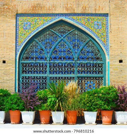 Wall at the Shah Mosque, also known as the Imam Khomeini Mosque is a mosque in the Grand Bazaar in Tehran, Iran.