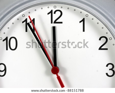 Wall clock dial - stock photo