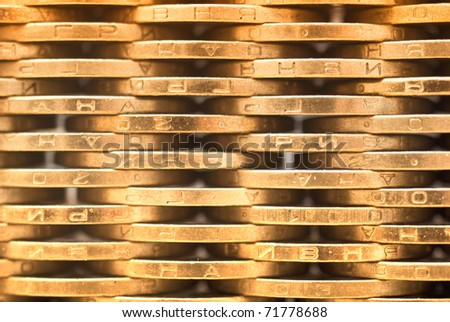 Wall from coins - stock photo