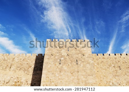 Wall of Jerusalem's Old City - stock photo