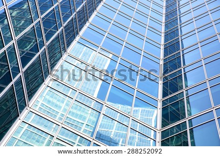 Wall of modern office building - architectural and business background - stock photo