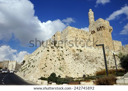 Wall of Old city of Jerusalem in Israel                                - stock photo