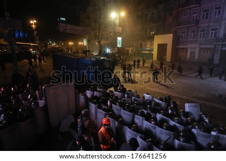 Wall of police. Kyiv, Ukraine, January 19, 2014 - stock photo
