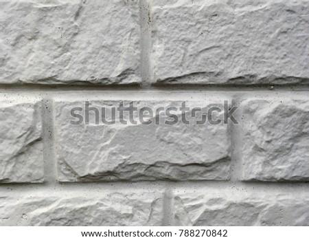 Wall Of White Bricks Close Up