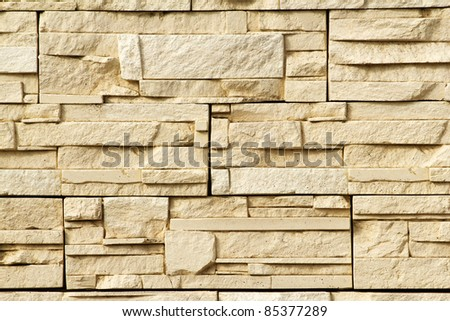 Stone Cladding Stock Images, Royalty-Free Images & Vectors ...