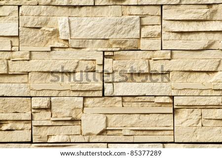 Wall  stone decorative - stock photo